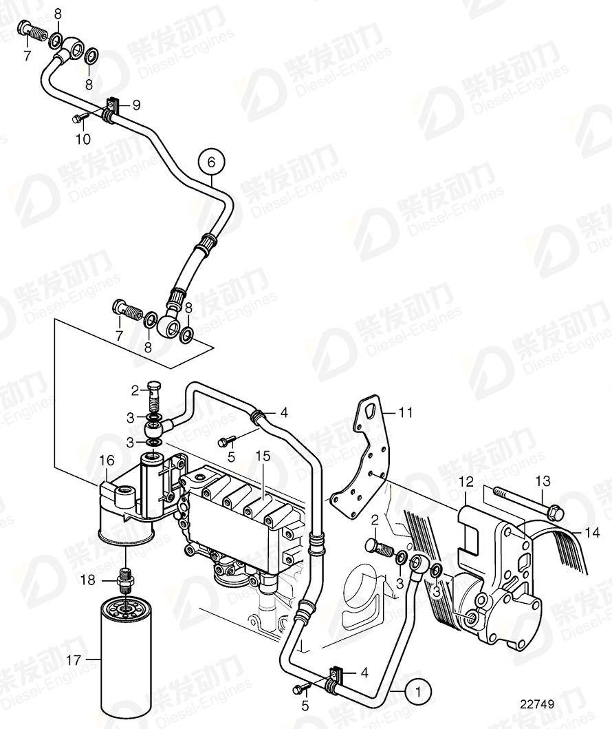 volvo 22905123 fuel pump 22905123 fuel system spare parts